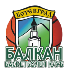 Balkan logo