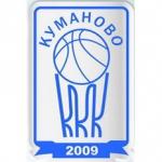 Kumanovo logo