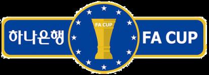 South-Korea - FA Cup