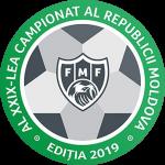 Divizia Națională logo