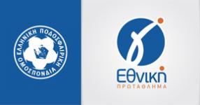 Gamma Ethniki - Group 1 logo