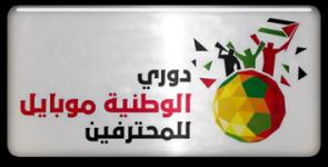 West Bank Premier League logo