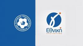 Gamma Ethniki - Group 10 logo