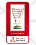 Oman - Sultan Cup