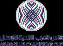 Arab Club Champions Cup logo