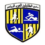 AL Mokawloon