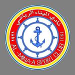 Al Minaa Basra