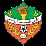 Al Musannah