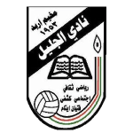 Home team Al Jalil logo. Al Jalil vs Sahab prediction and tips