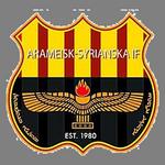 Away team Arameiska / Syrianska logo. Trosa-Vagnhärad SK vs Arameiska / Syrianska prediction and tips