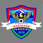 Home team Fayzkand logo. Fayzkand vs Khatlon prediction and tips