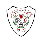 วิเคราะห์บอลวันนี้ วิเคราะห์บอล Shabab Al Am'ari