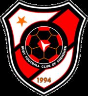 Shenzhen Ruby FC