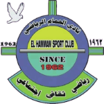 El Hamam