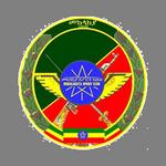 Away team Mekelakeya logo. Arba Minch Kenema vs Mekelakeya predictions and betting tips