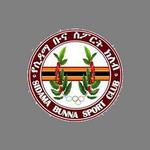 Sidama Bunna
