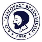 Away team Diagoras Vrachneika logo. Pamisos Messini vs Diagoras Vrachneika prediction and tips