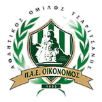 Away team Oikonomos logo. Atromitos Palamas vs Oikonomos prediction and tips