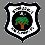 Hay Al Wadi