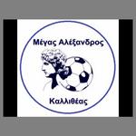 M. Alexandros Kallithea